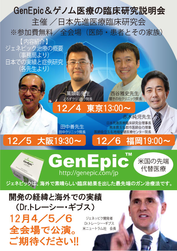 seminar20161204